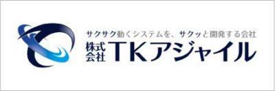 TKアジャイル